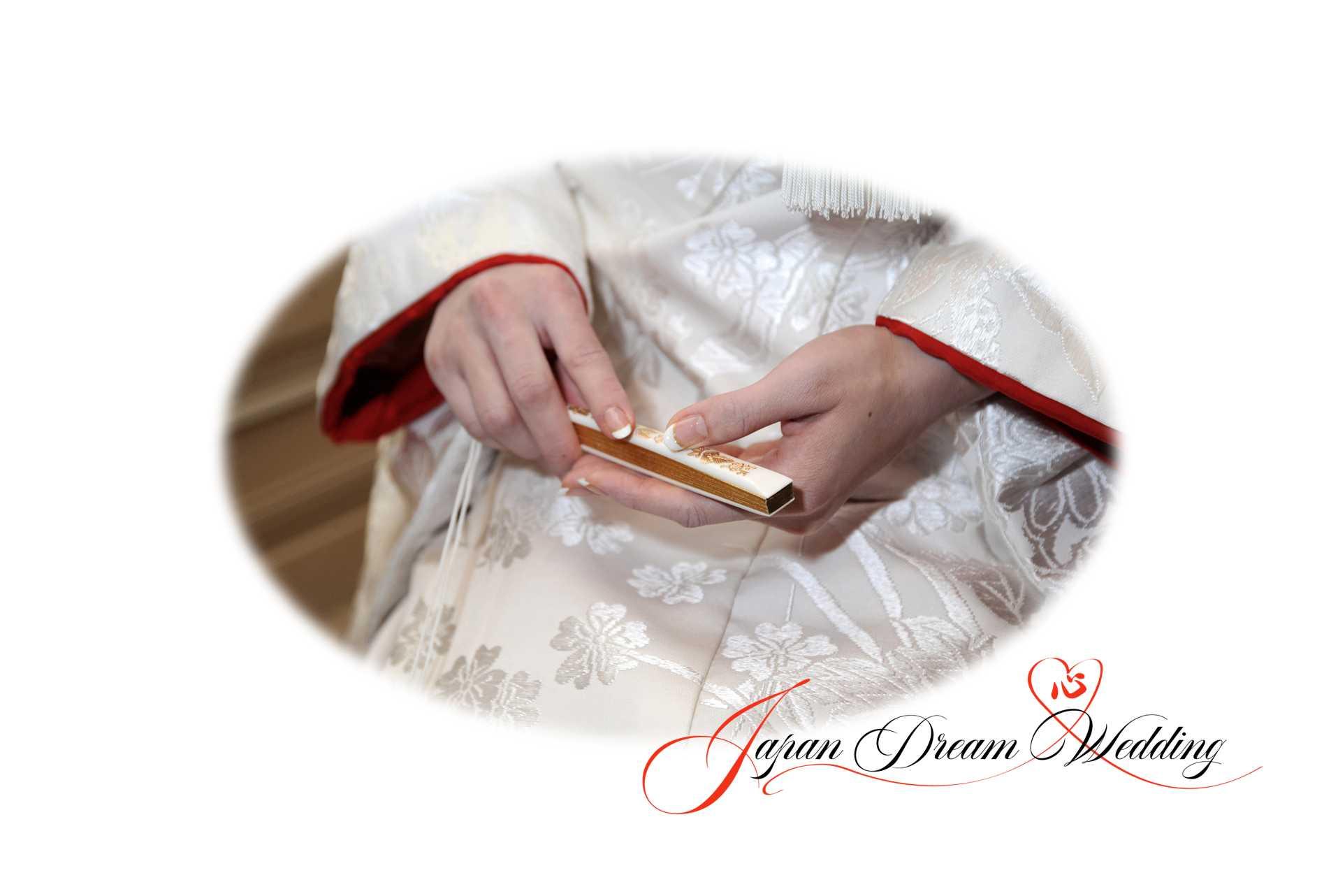 Japan Dream Wedding Bride Ensembles