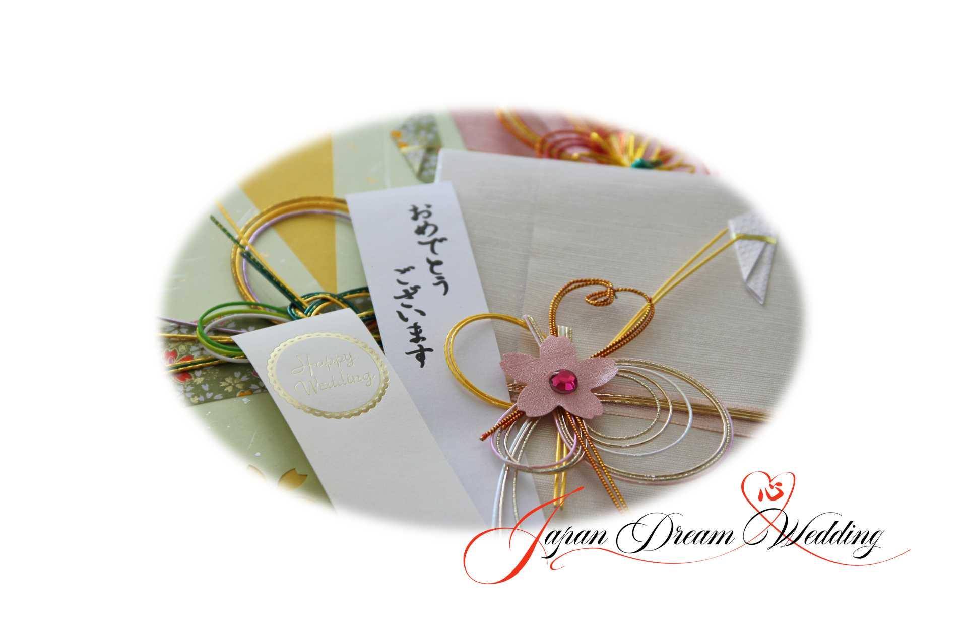 Japan Dream Wedding-Culture-Wedding Gifts