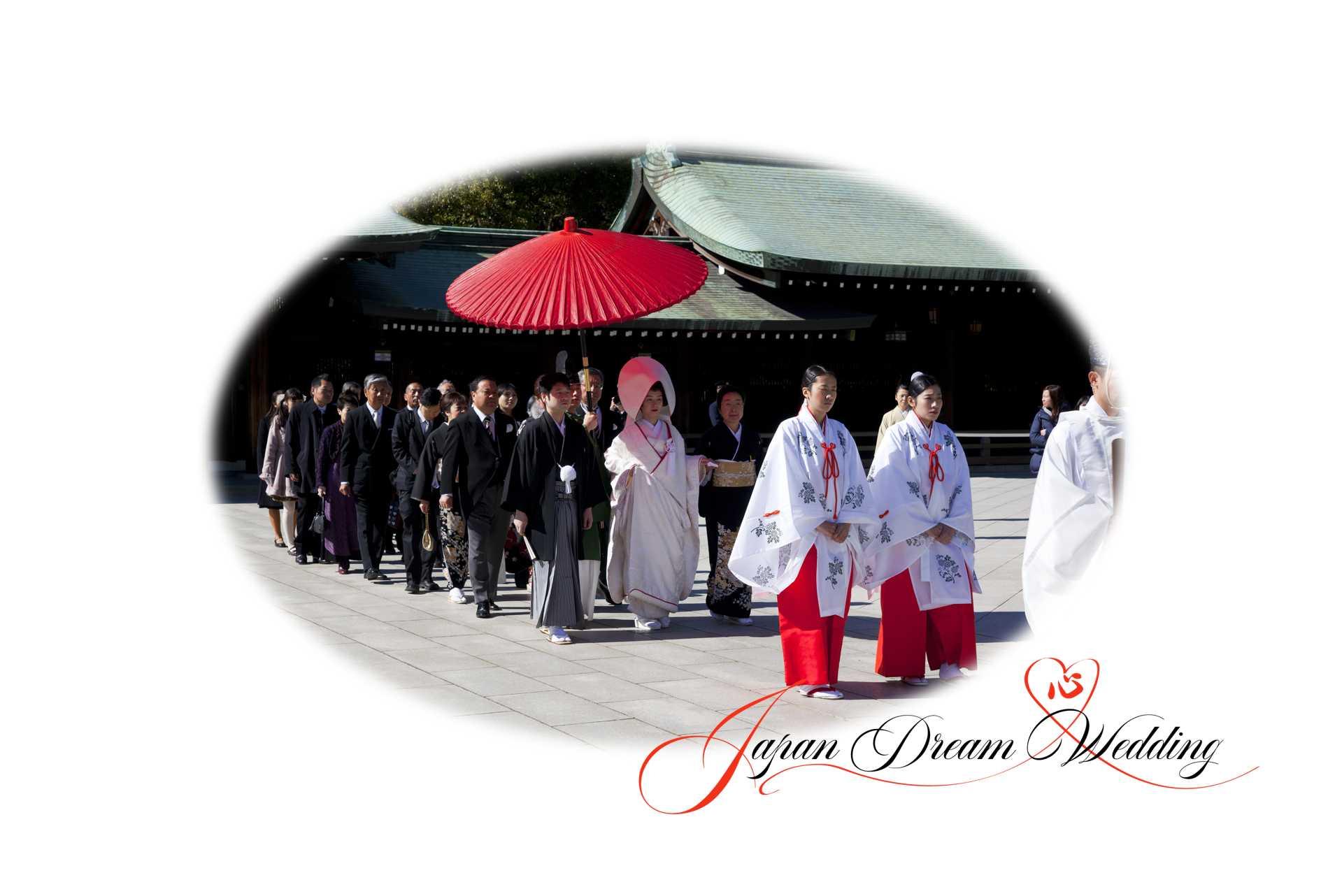 Japan Dream Wedding Guest List