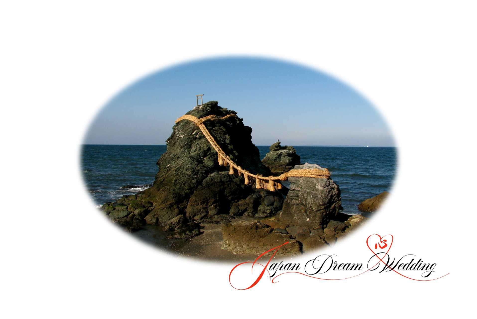 Japan Dream Wedding-Honeymoons-Wedding Rocks