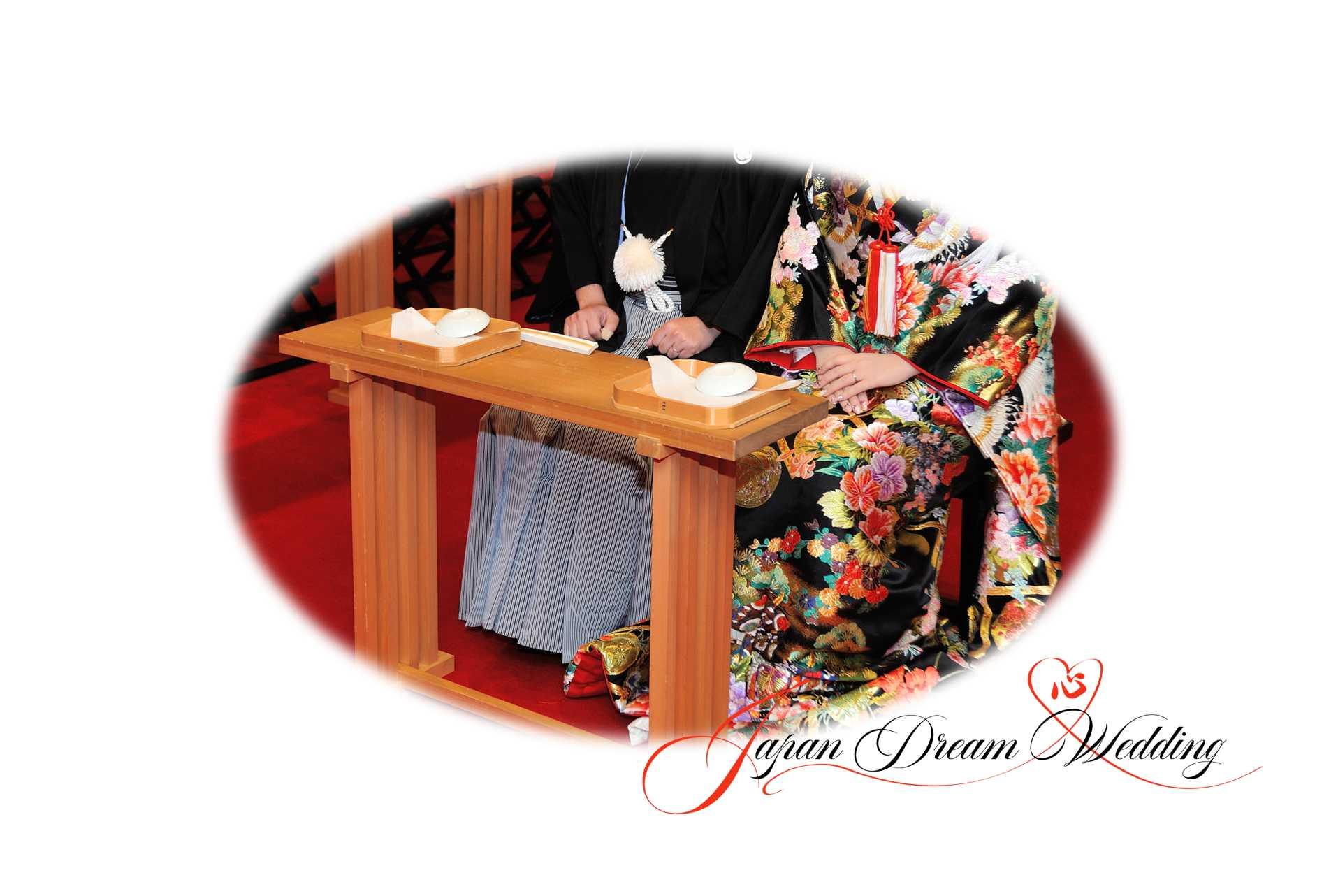 Japan Dream Wedding Ceremonial Guidance