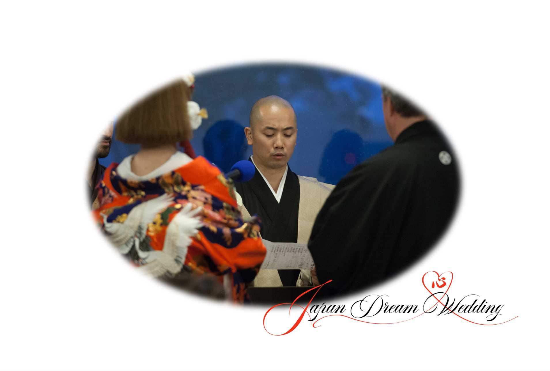 Japan Dream Wedding Officient services