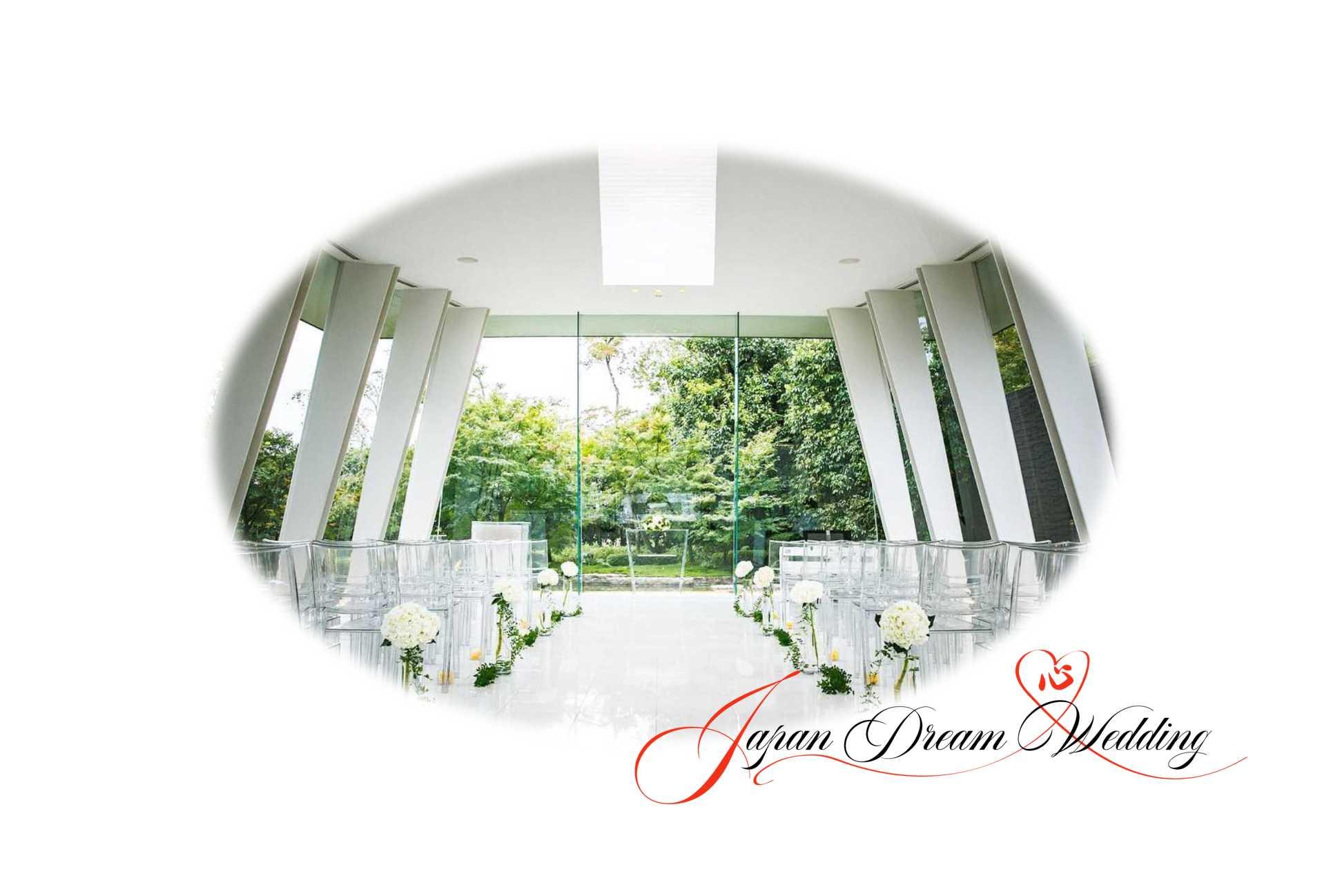 Japan Dream Wedding Venue Selection Services