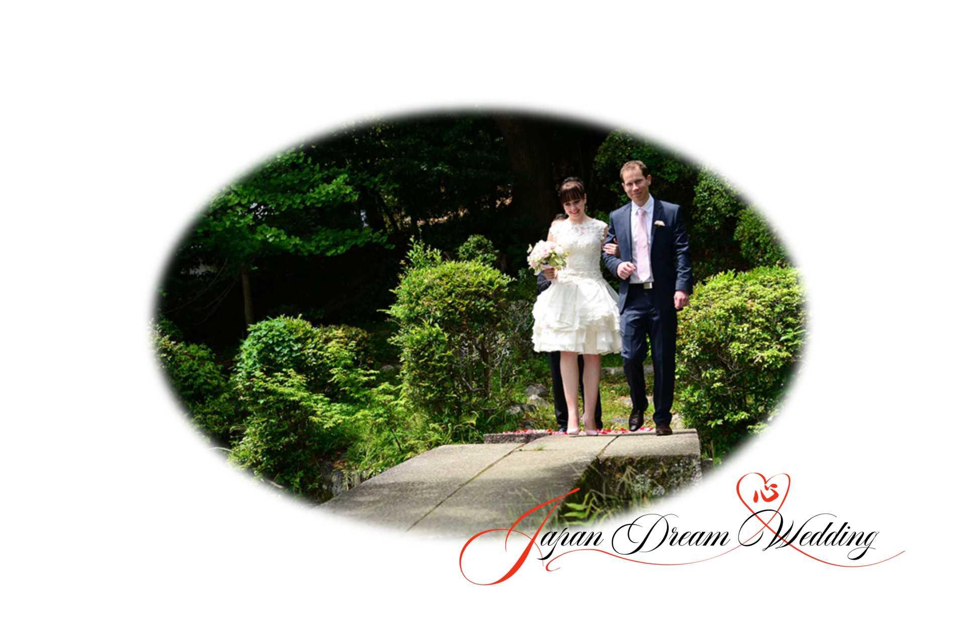 Japan Dream Wedding Garden Venue