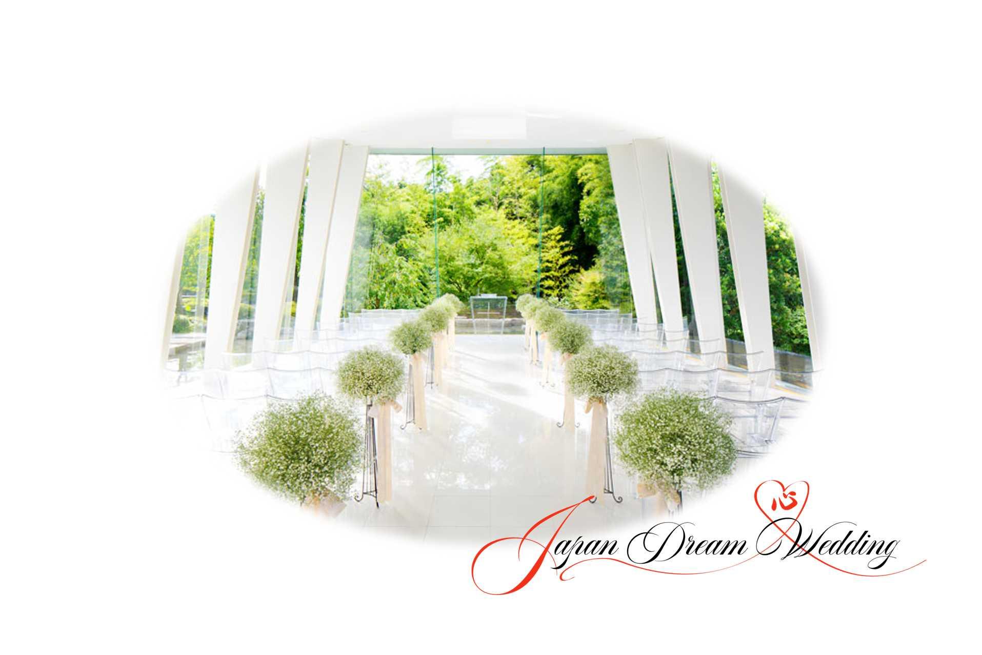 Japan Dream Wedding Chapel Venue