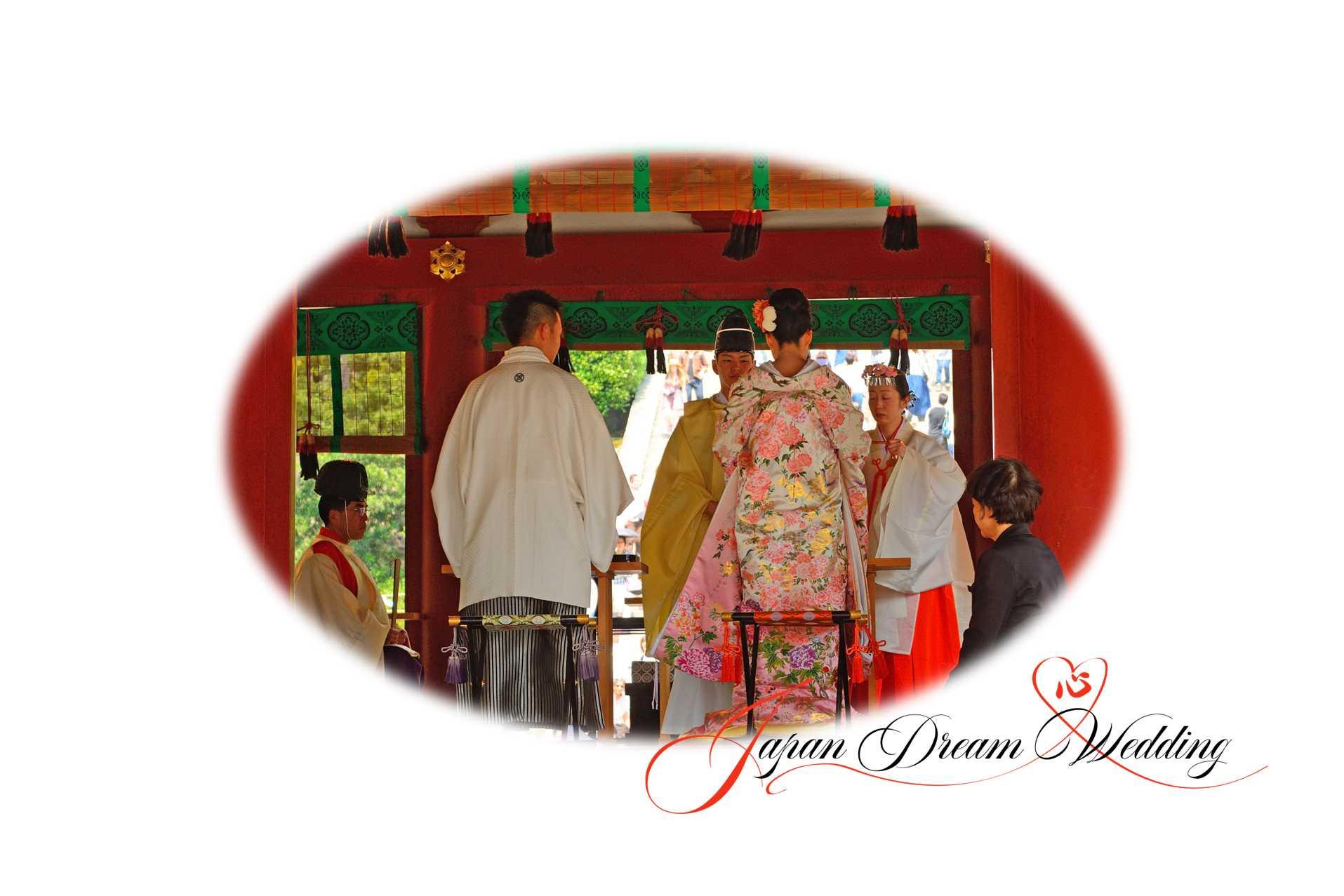 Japan Dream Wedding Shrine Venue