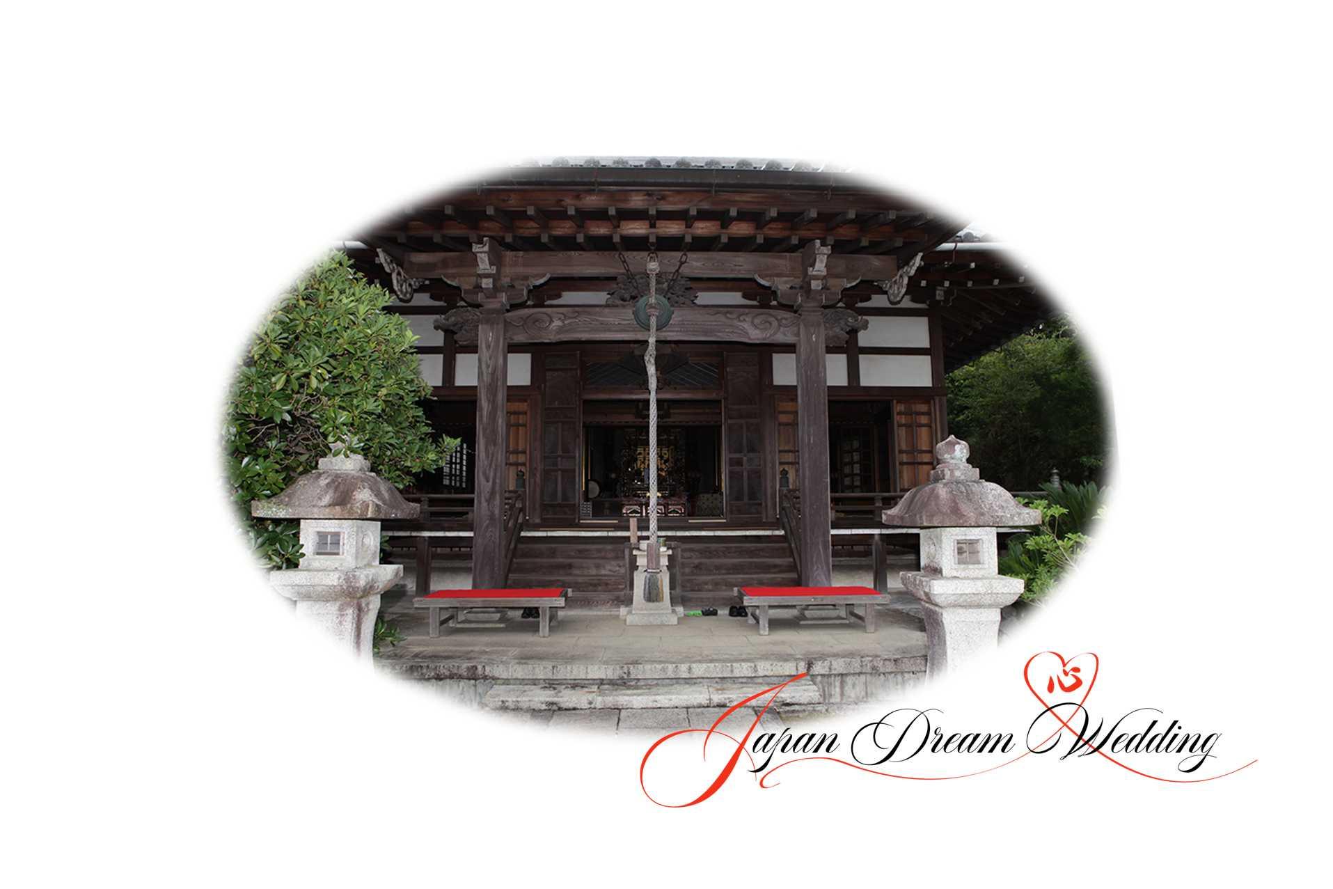 Japan Dream Wedding Venue Temples